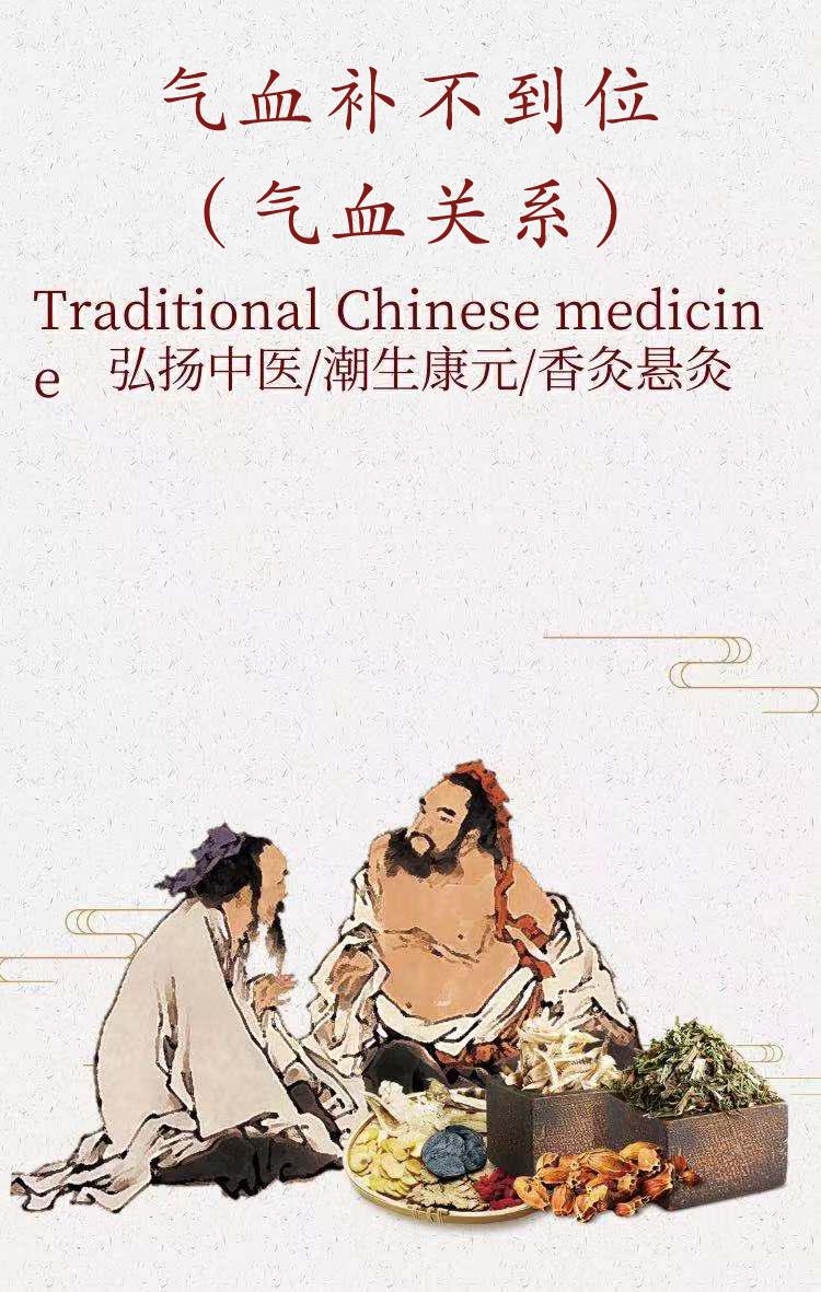 《气血补不到位》---第五节:肝与气血的关系
